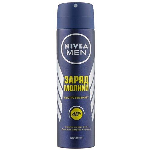 Дезодорант спрей Nivea Men Заряд молний, 150 мл