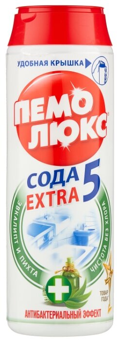 Пемолюкс Средство чистящее Антибактериальный 480 г