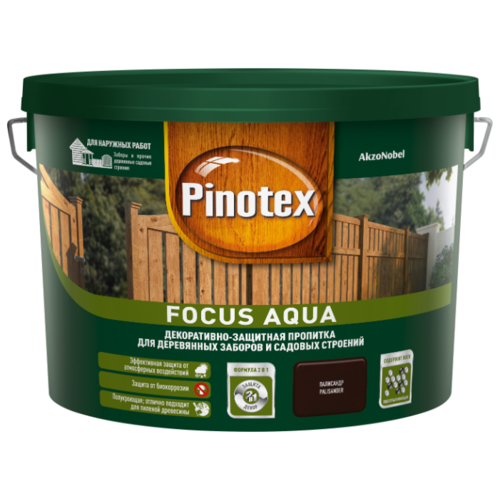 Биоцидная пропитка Pinotex Focus Aqua палисандр 9 л