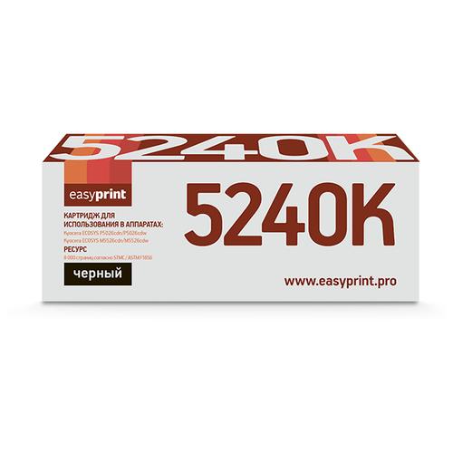 Фото - Картридж EasyPrint LK 5240K, совместимый картридж easyprint lk 160 совместимый