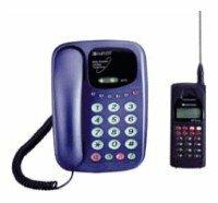 Радиотелефон Harvest HT-5