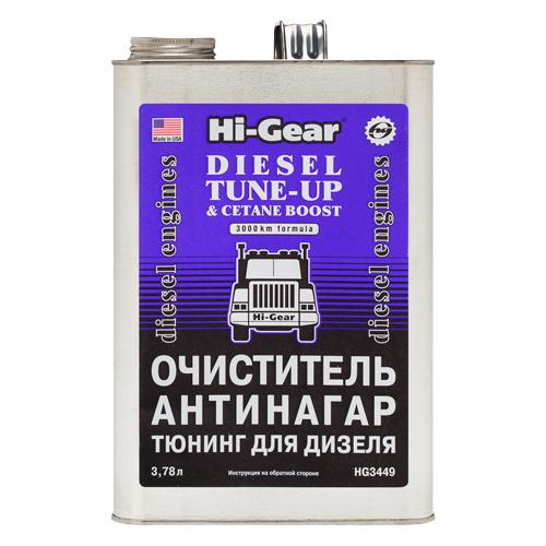 Hi-Gear Очиститель-антинагар и тюнинг для дизеля, 3.78 л