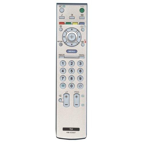 Пульт ДУ Huayu RM-ED007 для телевизоров Sony KDL-26U2000/KDF-50E2010/KDL-20S2030K/KDF-50E2000/KDL-15G2000/KDL-20G2000/KDL-40U2000 серый