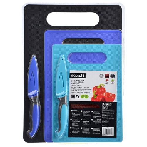 Набор разделочных досок Satoshi Kitchenware 803281 (5 шт.) черный/синий/голубой