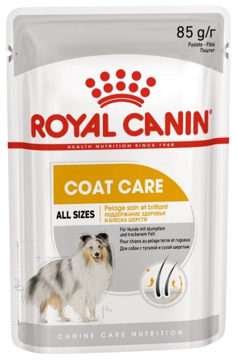 Корм для собак Royal Canin для здоровья кожи и шерсти 85г
