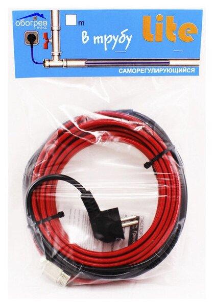 саморегулирующийся кабель в трубу купить