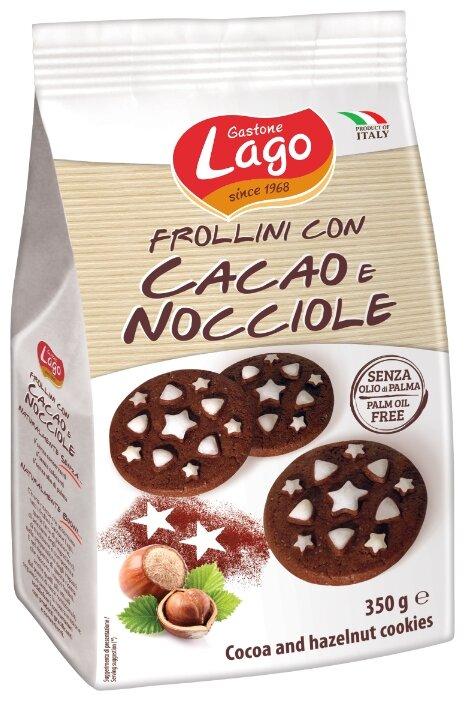 Печенье Gastone Lago Frollini с шоколадом и фундуком, 350 г