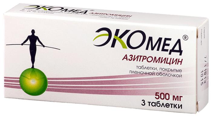 Азитромицин Экомед таб. п/о плен. 500мг №3 — купить по выгодной цене на Яндекс.Маркете