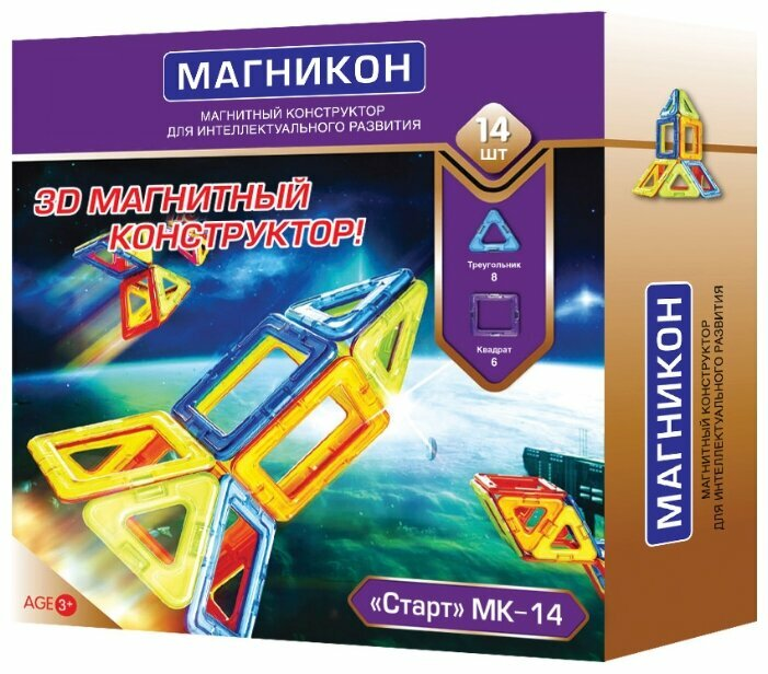 Магнитный конструктор Магникон Новичок MK-14 Старт