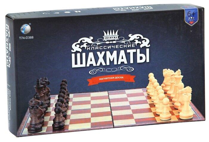 TONG DE Классические шахматы