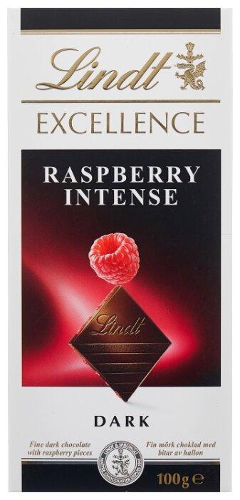 Шоколад Lindt Excellence темный с малиной