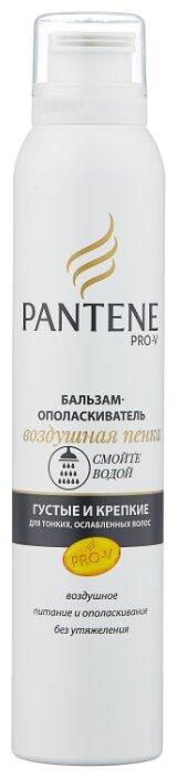 Pantene бальзам-ополаскиватель Воздушная пенка Густые и крепкие для тонких и ослабленных волос