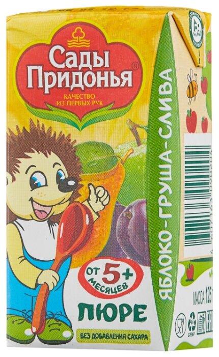 Пюре Сады Придонья яблоко, груша, слива (c 5 месяцев) Tetra Pak 125 г, 1 шт.