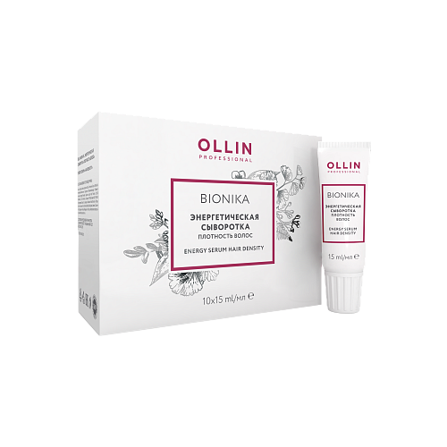 OLLIN Professional Bionika Энергетическая сыворотка «Плотность волос», 15 мл, 10 шт.