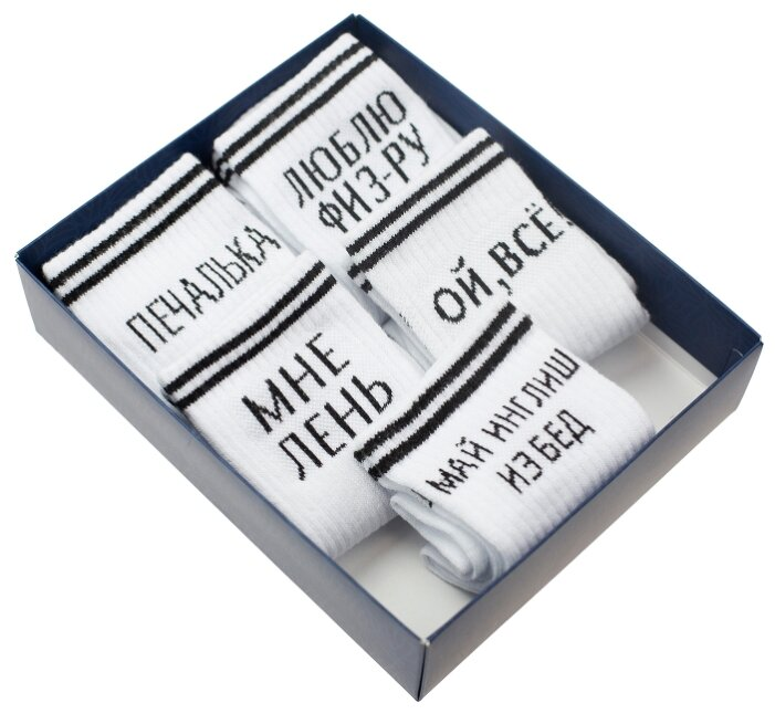 Купить Носки НАШЕ комплект 5 пар размер 18 (16-18), белый по низкой цене с доставкой из Яндекс.Маркета (бывший Беру)