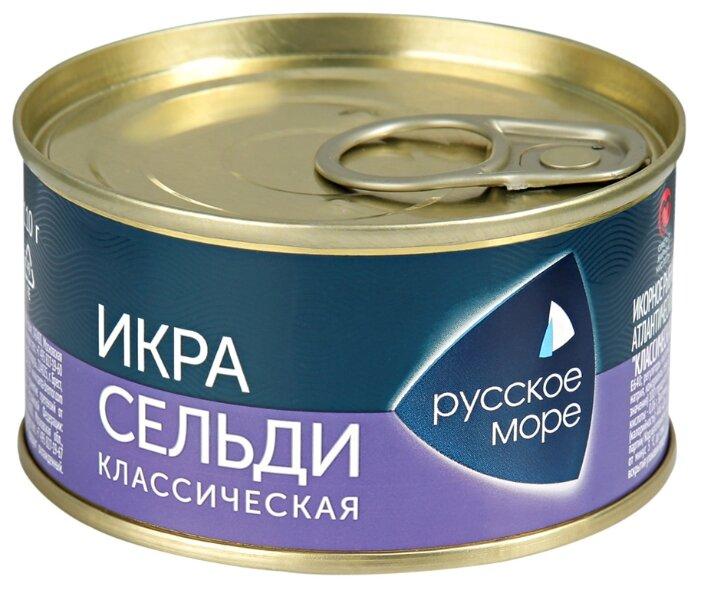Русское Море Икра сельди деликатесная люкс Классическая