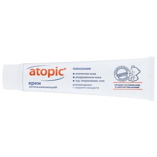 Купить Atopic Крем успокаивающий, 46 мл, Уход за кожей
