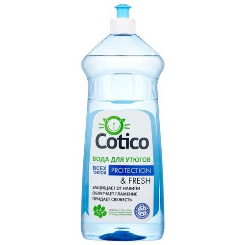 Вода парфюмированная Cotico для утюгов