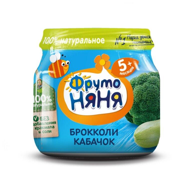 Пюре ФрутоНяня из брокколи и кабачков (с 5 месяцев) 80 г, 1 шт