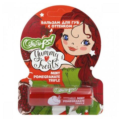 Купить Ooops! Бальзам для губ Mint pomegranate trifle