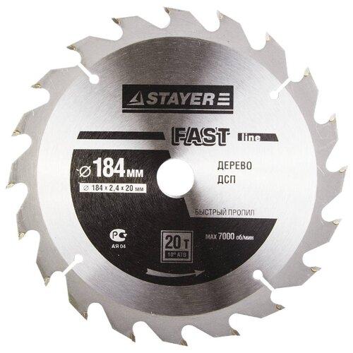 Пильный диск STAYER Fast Line 3680-190-20-24 190х20 мм круг пильный твердосплавный stayer master 3680 250 30 24 fast line по дереву 250х30мм 24t