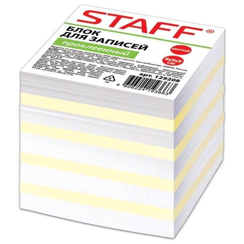 Купить STAFF блок для записей проклеенный, куб 9х9х9 см (129208) белый/желтый, Бумага для заметок