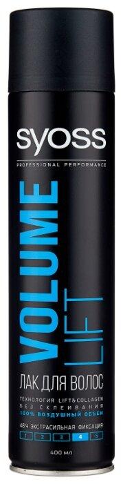 Syoss Лак для волос Volume lift, экстрасильная фиксация