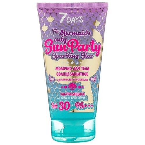 7 DAYS Sun party Солнцезащитное молочко Sparkling Star SPF 30 150 мл