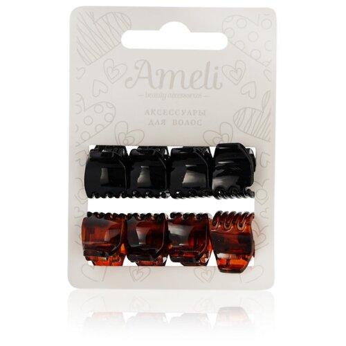 Краб Ameli 3084532 8 шт. черный/коричневый