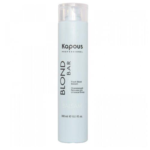 Купить Kapous Professional бальзам освежающий Blond Bar для оттенков блонд, 300 мл