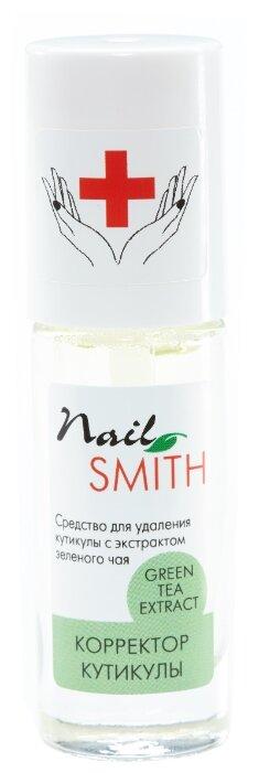 Средство для удаления кутикулы с экстрактом зеленого чая Nail Smith