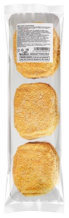 ВкусВилл Котлеты лососевые пакет 300 г