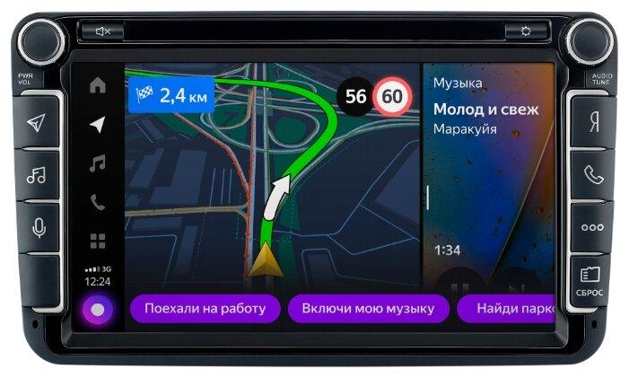 Бортовой компьютер Яндекс.Авто для Skoda Rapid (с 2014 года)