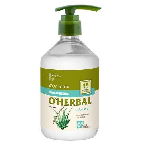 Купить Лосьон для тела O'Herbal Увлажняющий c экстрактом алоэ вера, 500 мл