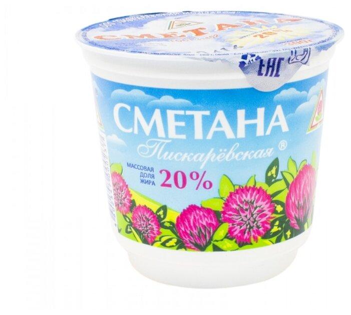 Пискаревский молочный завод Сметана 20%