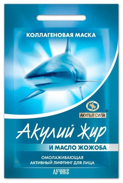 Акулий жир коллагеновая маска Акулий жир и Масло жожоба Омолаживающая активный лифтинг