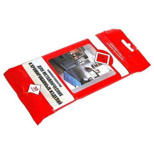 Салфетка влажная Home Queen для металлических и хромированных изделий 30 шт