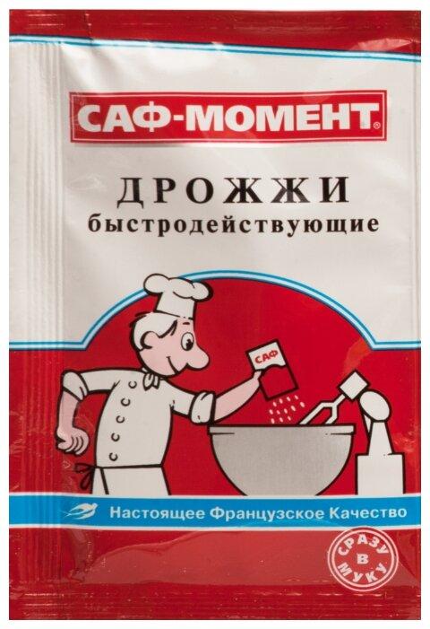 Дрожжи САФ-МОМЕНТ Хлебопекарные сухие быстродействующие