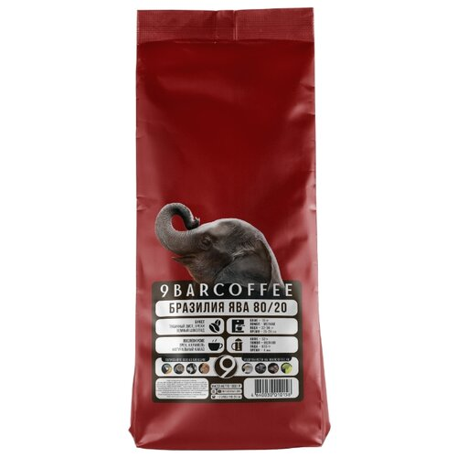 цена на Кофе в зернах 9barcoffee Бразилия Ява 80/20, арабика/робуста, 1 кг