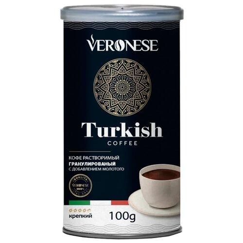 Кофе растворимый Veronese Turkish гранулированный с молотым кофе, 100 г фото