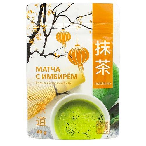 Чай зеленый 101 чай Матча с имбирем, 40 г чай зеленый матча латте 40 г