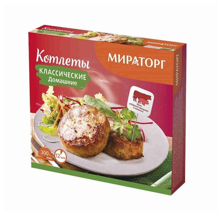 Мираторг Замороженные котлеты из мяса классические Домашние 300 г