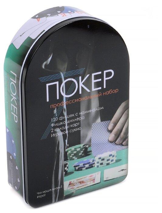 Набор для покера Игротрейд IT103561, 120 фишек