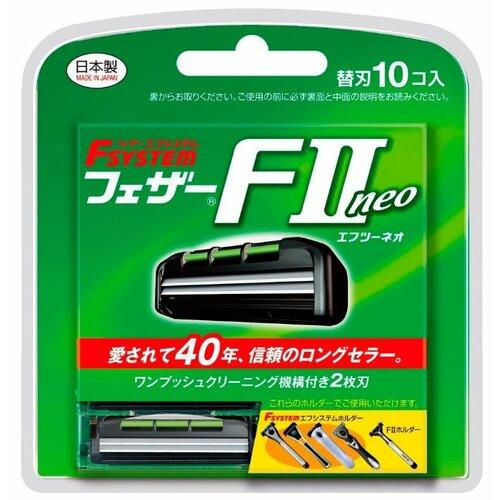 Сменные кассеты Feather FII Neo 10 шт..