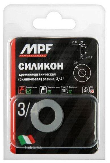 Masterprof ИС.131195 2 шт.