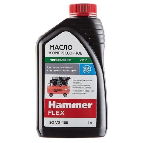 Фото - Масло для садовой техники Hammerflex 501-012 1 л масло для садовой техники fubag 2t extra 1 л