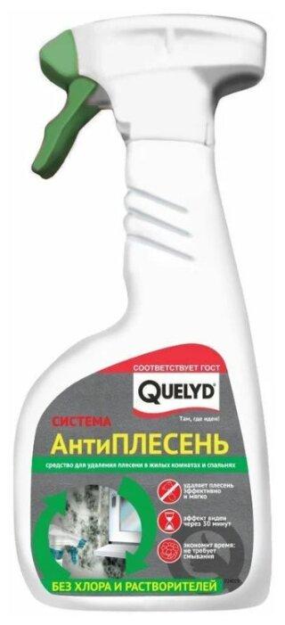Очиститель Quelyd Антиплесень