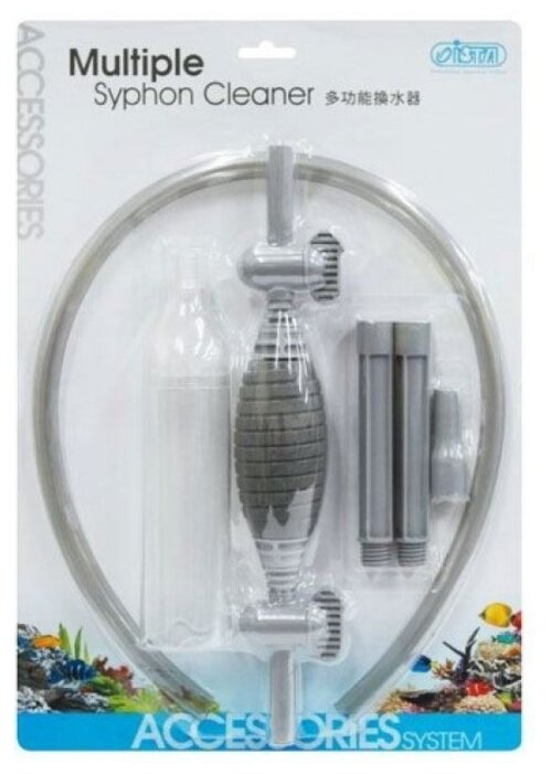 Сифон механический ISTA Multiple Syphon Cleaner