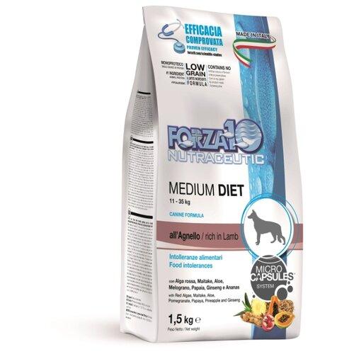 Сухой корм для собак Forza10 ягненок 1.5 кг (для средних пород)