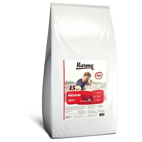 Сухой корм для собак Karmy телятина 15 кг (для средних пород)